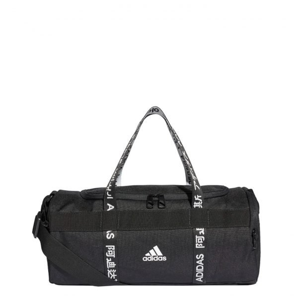 Adidas Training 4ATHLTS Duffel XS black/black/white Weekendtas