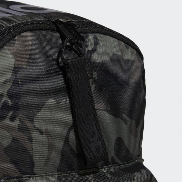 Adidas Classic Camo Backpack S green van Polyester
