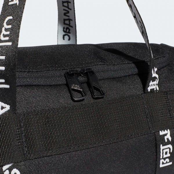 Adidas Training 4ATHLTS Duffel XS black/black/white Weekendtas van Polyester